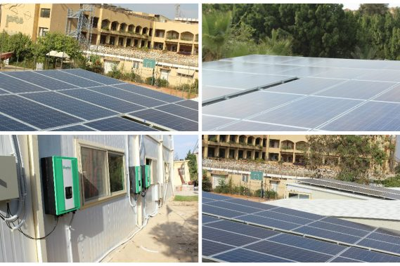 Project 5 - Size : 21KWp - Type: Self Consumption - Location: 6th of October